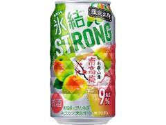 KIRIN 氷結 ストロング 和歌山産南高梅 缶350ml