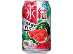 KIRIN 氷結 熊本産すいか 缶350ml