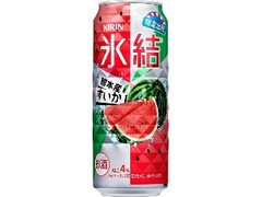 KIRIN 氷結 熊本産すいか 缶500ml