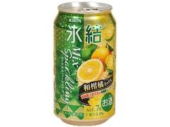 キリン 氷結 ミックススパークリング 和柑橘ミックス 缶350ml