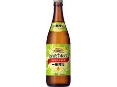 KIRIN 一番搾り とれたてホップ生ビール 瓶500ml