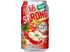 KIRIN 氷結 ストロング 東北産りんご 缶350ml