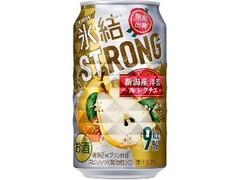 KIRIN 氷結 ストロング 新潟産洋梨 ル レクチエ 缶350ml