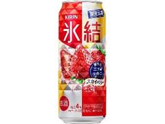 KIRIN 氷結 栃木産スカイベリー 缶500ml