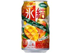 KIRIN 氷結 マンゴースパークリング 缶350ml