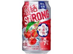 KIRIN 氷結 ストロング 山形産佐藤錦 缶350ml