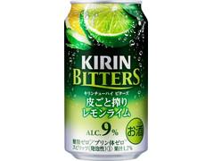 KIRIN キリンチューハイ ビターズ 皮ごと搾りレモンライム