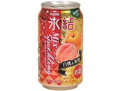 KIRIN 氷結 ミックススパークリング 白桃&和梨 缶350ml