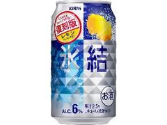 KIRIN 氷結 復刻版シチリア産レモン 缶350ml