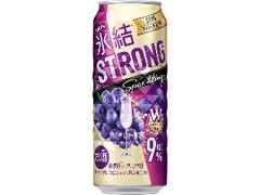 KIRIN 氷結 ストロング 巨峰スパークリング 缶500ml