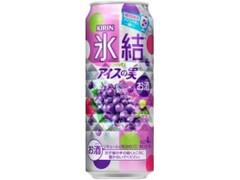 KIRIN 氷結 meets アイスの実 缶500ml