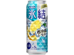 KIRIN 氷結 超冷感レモン