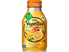 KIRIN ベジバル フルーツ&ベジの特製カクテル オレンジmix