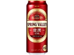 KIRIN SPRING VALLEY 豊潤 496