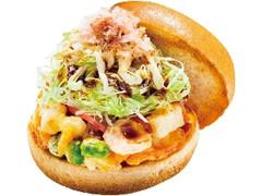 モスバーガー 海鮮お好み焼き風バーガー