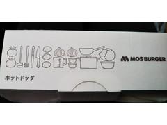 モスバーガー ホットドッグ