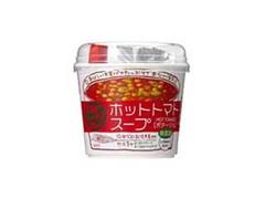 サッポロ 大麦のスープ ホットトマトスープ カップ19.9g
