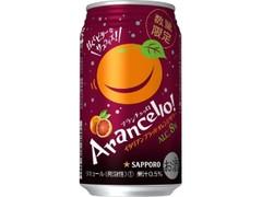 サッポロ アランチェッロ イタリアンブラッドオレンジサワー 缶350ml