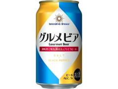 サッポロ Innovative Brewer グルメビア 缶350ml