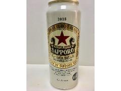 サッポロ ラガービール 500ml