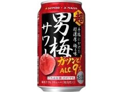 サッポロ 超男梅サワー 缶350ml