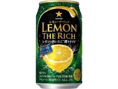 サッポロ レモン・ザ・リッチ 濃い味ビターレモン 缶350ml