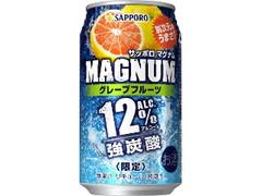 サッポロ マグナム グレープフルーツ 缶350ml