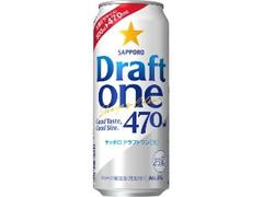サッポロ ドラフトワン 缶470ml