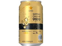 サッポロ チューハイ 99.99 クリアジンジャー 缶350ml