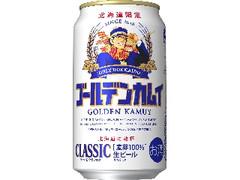 サッポロ クラシック ゴールデンカムイ缶 缶350ml