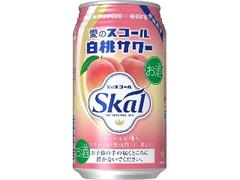 サッポロ 愛のスコール 白桃サワー 缶340ml