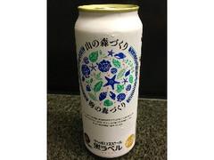 サッポロ 生ビール黒ラベル 山の森づくり 海の森づくり デザイン 缶500ml