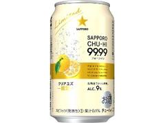 サッポロ チューハイ 99.99 クリアユズ 缶350ml