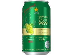 サッポロ チューハイ 99.99 クリアスパークリング シャルドネ 缶350ml