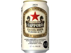 サッポロ サッポロラガービール2020
