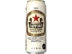 サッポロ サッポロラガービール2020 缶500ml