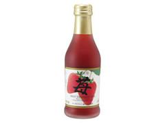 ポレール 旬のワインシリーズ 苺のワイン 瓶200ml