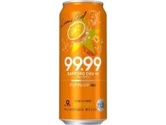 サッポロ チューハイ 99.99 クリアオレンジ