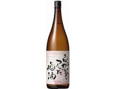 サッポロ 白加賀でつくった梅酒 瓶1.8L