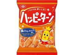 亀田製菓 ハッピーターン 袋120g