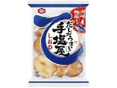 亀田製菓 手塩屋 しお味 袋9枚