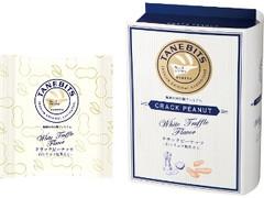 亀田製菓 TANEBITS クラックピーナッツ 白トリュフ塩仕立て 箱15g×6