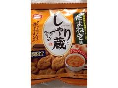 亀田製菓 しゃり蔵 玉ねぎ味 袋40g