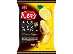 亀田製菓 ハッピーターン 大人のレモンペッパー味 袋30g