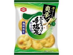 亀田製菓 手塩屋ミニ わさび味 袋60g