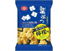 亀田製菓 堅ぶつ スパイシー檸檬味 袋55g