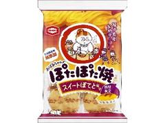 亀田製菓 ぽたぽた焼 スイートぽてと風味 袋20枚