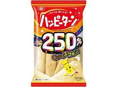 亀田製菓 パウダー250% ハッピーターン 袋53g