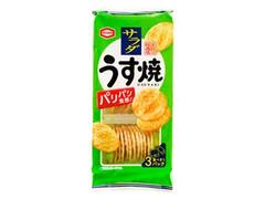 亀田製菓 うす焼 サラダ
