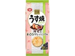 亀田製菓 うす焼グルメ 海老とわさびドレッシング味 袋75g